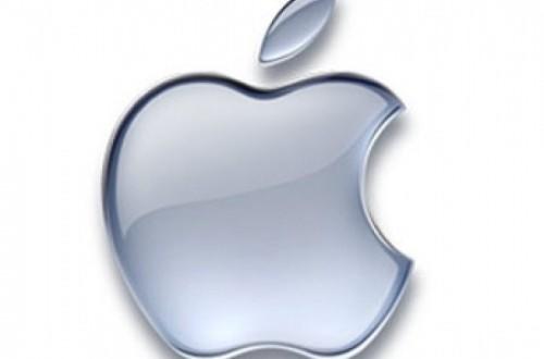 Apple выпустит iPhone нового размера