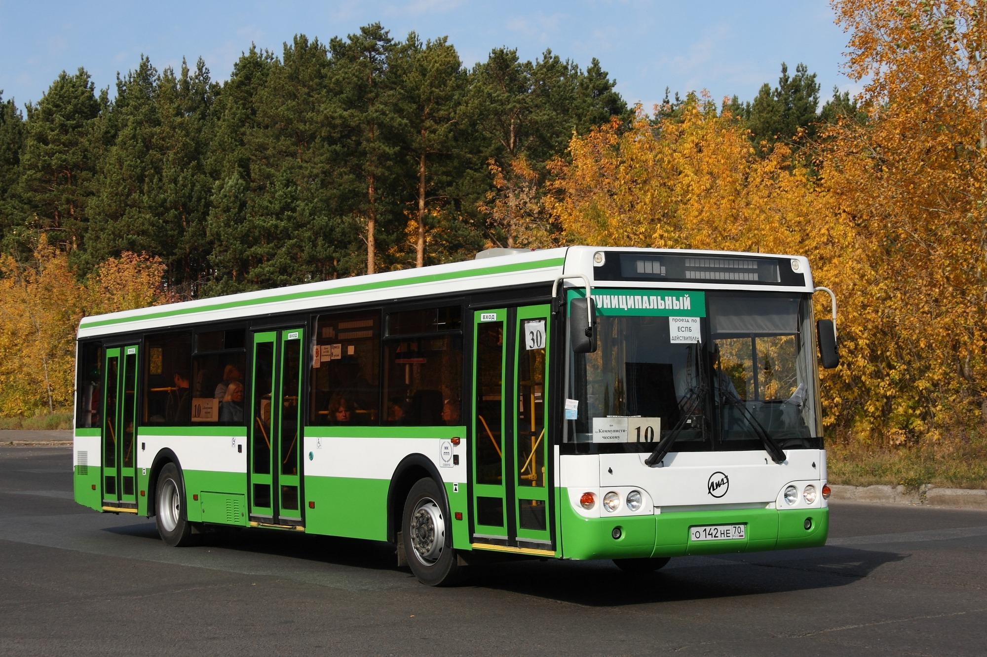кажется, что новые автобусы лиаз фото чтобы решетка была