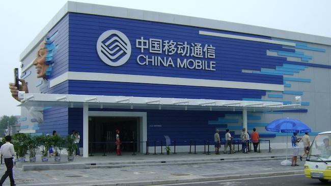 В Китае заработает технология 5G в 2020 году
